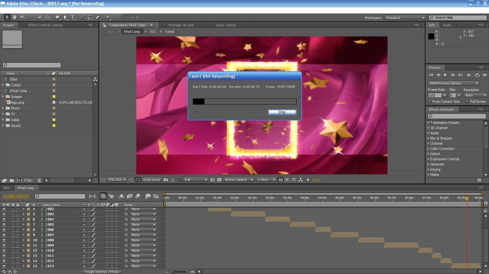 cs6aftereffects1